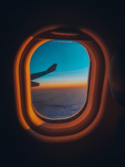 flight-gift
